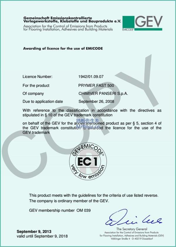 PRYMER FAST 500 环保认证EC1