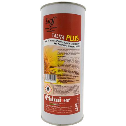 木蜡油地板速效保养油