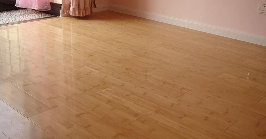 竹地板打蜡效果