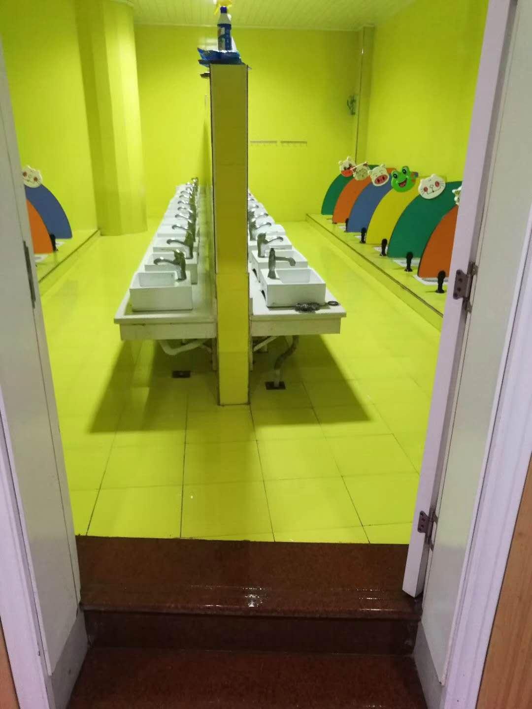 幼儿园洗手间地板防滑处理