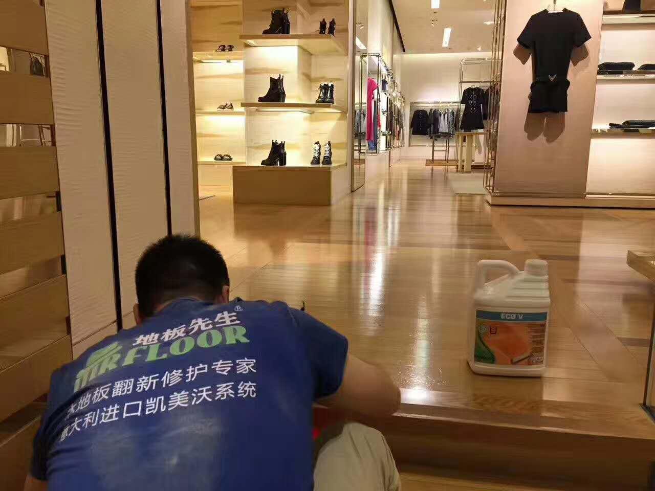LV 店铺地板翻新中